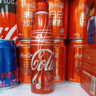 中国 可口可樂 第二樽 鋁樽