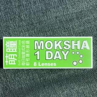 Moksha daily contact lens degree 650