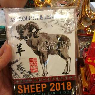 Year of the sheep - lillian too 2018