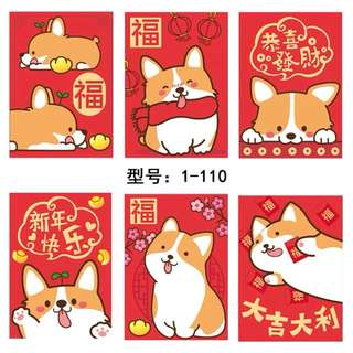 Dog angbao red packet (6 in a set)