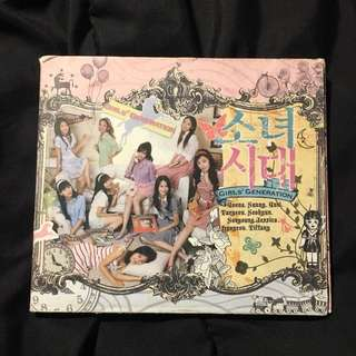 SNSD - Into the new world album