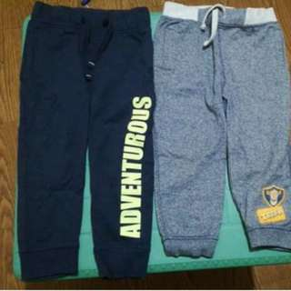 H&M and F&F Jogger Pants Bundle