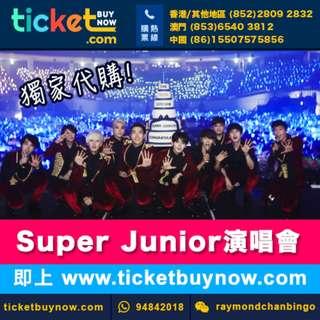 【出售】super junior香港演唱會2018!      f4d6g46sd5ag13sasdasd
