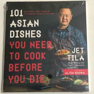 Cooking Book: 101 Asian Dishes by Jet Tila