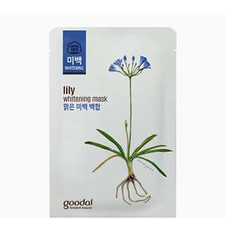 LILY WHITENING FACE MASK