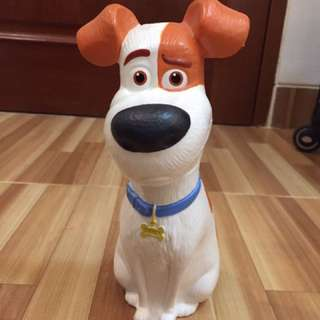 """""""MAX"""" Character Cup From Secret Life Of Pets Movie 2016"""
