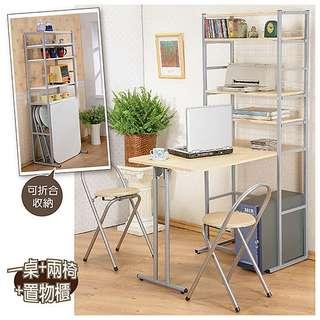 《新好生活》多用途折合桌椅組-兩色可選