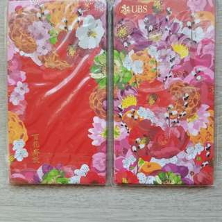 UBS Red Packets 百花齊放利是封 Lei See 環保不是2018款