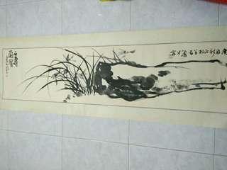 黄河画,鲁人石开题字横披(l尺X4尺丿