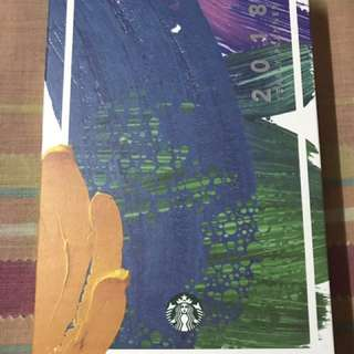Repriced: Starbucks 2018 Planner