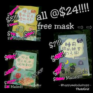 🇨 🇳 🇾 SALE & 🆓 mask!!  !! Alll @$24! Bisuitang mask