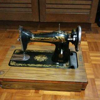 Singer Sewing Machine and Stand