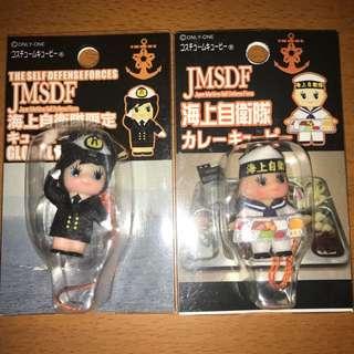 Japan JMSDF figurine Keychains
