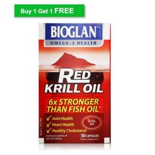 Bioglan Red Krill Oil- 30caps (Buy 1 Get 1)