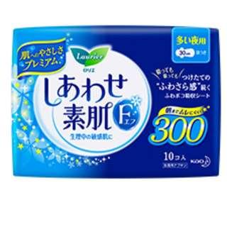 花王樂而雅F量多夜用衛生巾(30cm)10片