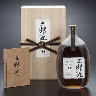 三郎丸1960 single malt 55年威士忌