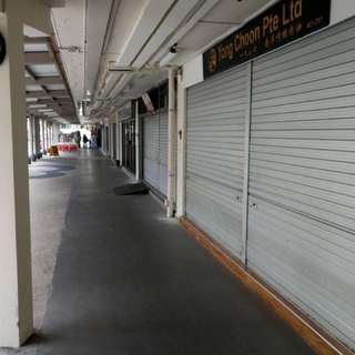 Commercial Shophouse for rental