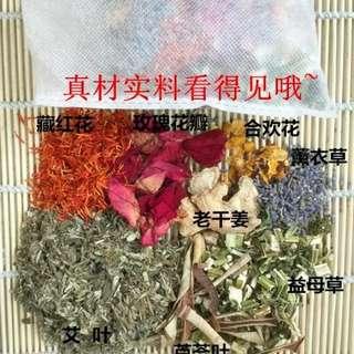 Confinement showering herbs