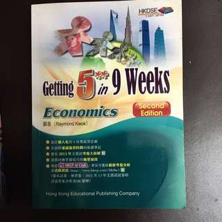 Getting 5** in 9 Weeks Economics (2nd Edition)
