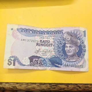 Old Ringgit Malaya (RM1)