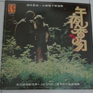 怀念旧曲古筝电子琴演奏 Vinyl LP Record