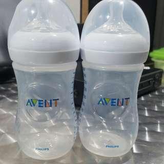 Avent Natural 9oz feeding bottles