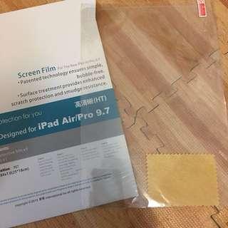 "ipad air / pro 9.7"" 寸高清屏幕保護軟膜 (免費平郵)"