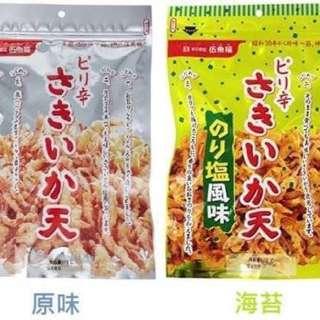 泰國 Chor Marine 香辣魚皮脆片