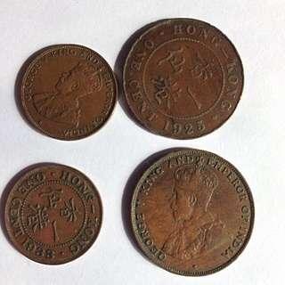香港一仙1925-1936,大小同價每個120元、古钱藏身保健康發財。