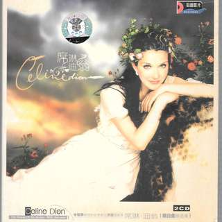 MY CD - CELINE DION //  2 CDS  // FREE DELIVERY BY SINGPOST.