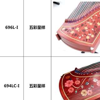 Brand new Guzheng from $350 Includes home delivery