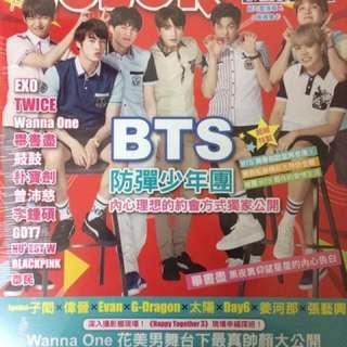 Color雜誌11月號