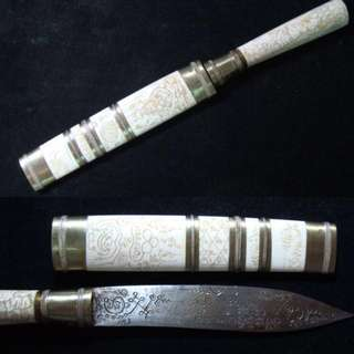 !(ULTRA RARE)! - Thai Amulet - Lp Kalong Ivory Mitmor - Thai Amulets -