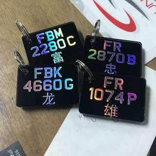 Keychain customize 🔗🔗🗝🗝