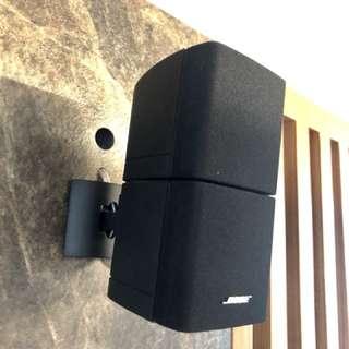 Bose speaker set