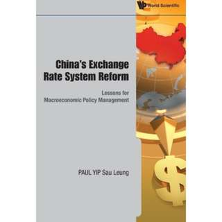 HE2015 Macroeconomic Issues and Policies in Contemporary China