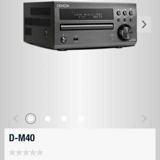 Denon D-M40DAB