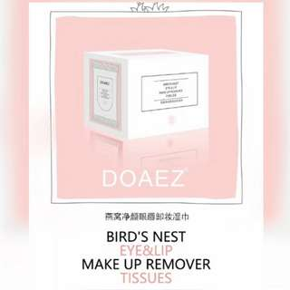 Bird's Nest Eye and Lip Make Up Remover Tissues