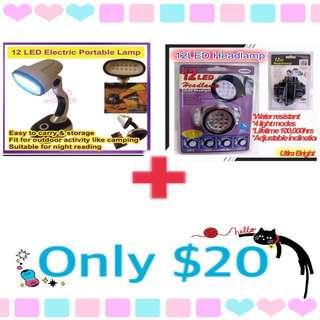 快閃優惠 超筍🥕🥕套裝 $20 12LED便携式枱燈 及 戶外頭燈