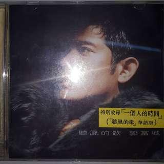 郭富城 听风的歌 CD