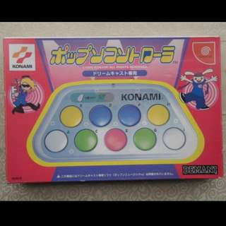 Sega Dreamcast - Pop n Music Controller
