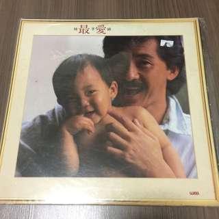 林子祥最愛12'' LP Record 黑膠唱片