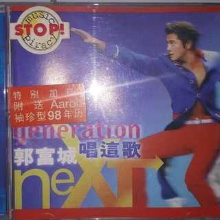 郭富城 唱这歌 CD