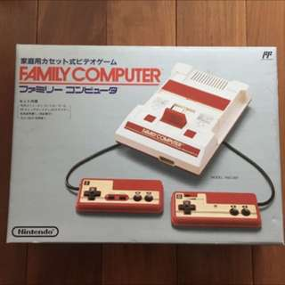 Famicom Japan (Original) per pcs