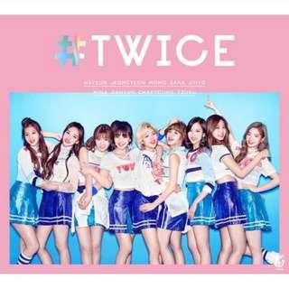 Twice 日出道專 b盤 全新