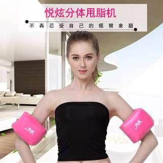 减肥利器 懒人甩脂机 可全身 腰带瘦腿瘦手臂 抖抖机震动燃脂 瘦身减肚子仪器