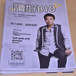 DSE 讀好Bio Dr. Alvin Cheung DSE Bio Notes