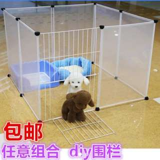[NEW] 8 piece Translucent Play Pen
