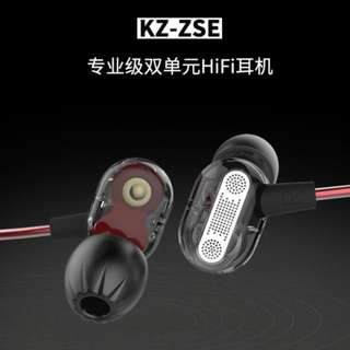 Headset Knowledge Zenith Double Driver dengan Mic - KZ-ZSE