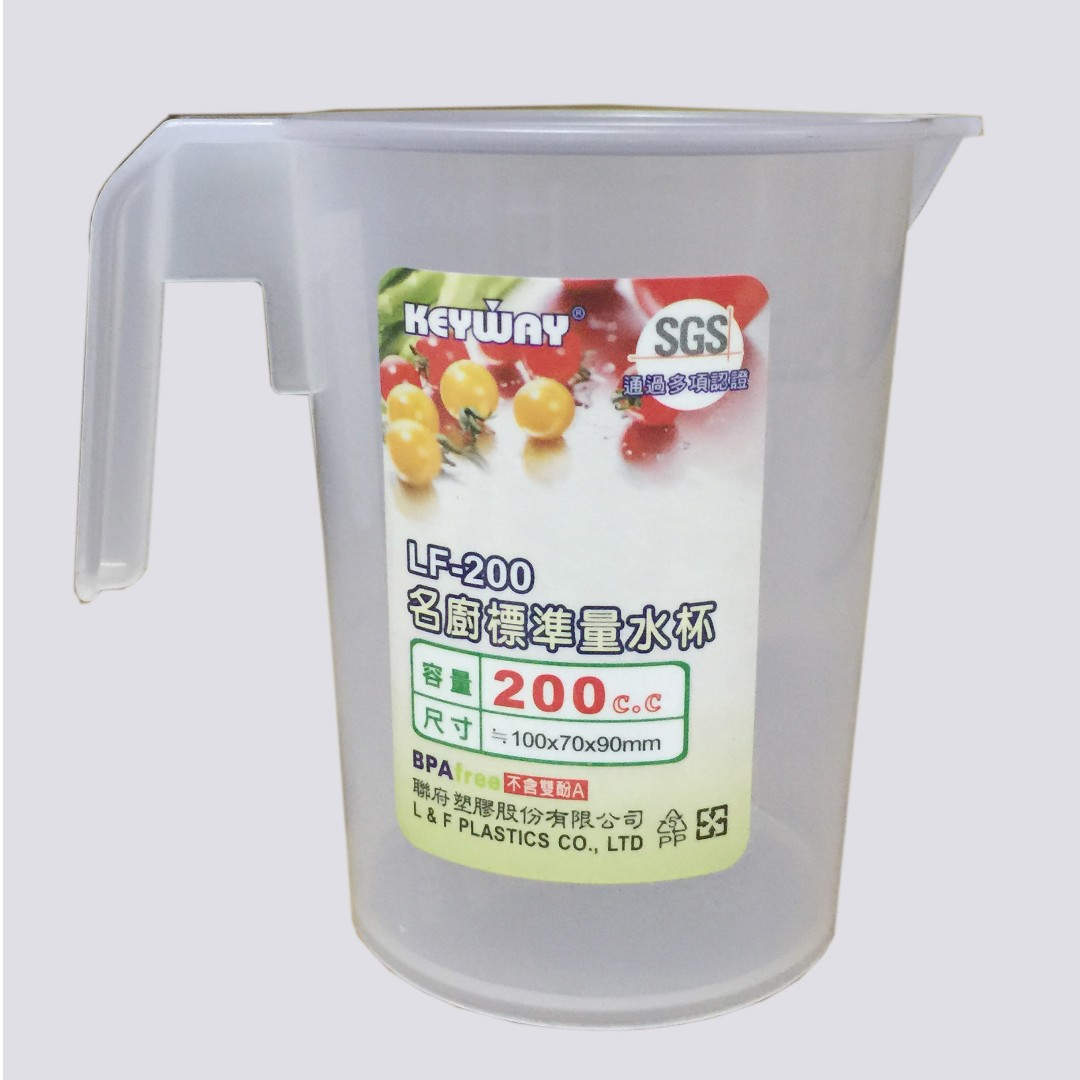 名廚量水杯/200cc 量杯